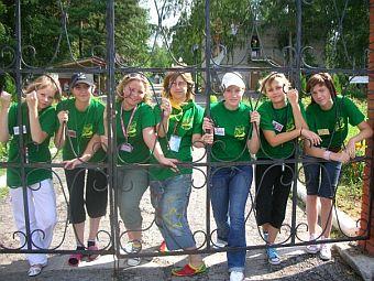 должностные инструкции сотрудников загородного лагеря - фото 9